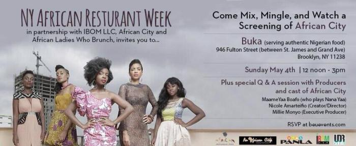An African City Brunch event